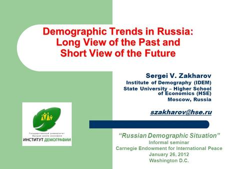 Demographic Trends in Russia: Long View of the Past and Short View of the Future Sergei V. Zakharov Institute of Demography (IDEM) State University – Higher.