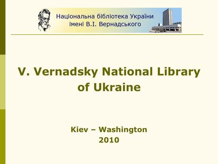 V. Vernadsky National Library