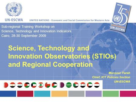 Sub-regional Training Workshop on