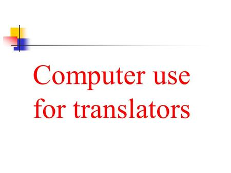 Computer use for translators. In this article the author gives his opinion and recommendations about the computer that every translator should have. Logos.