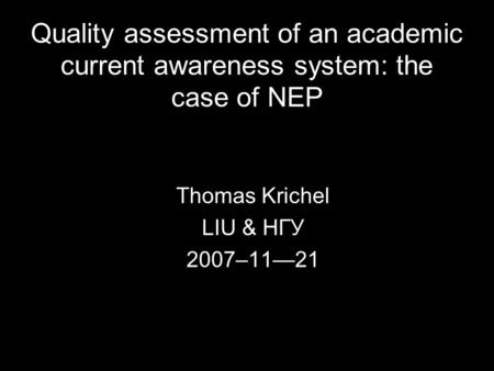 Quality assessment of an academic current awareness system: the case of NEP Thomas Krichel LIU & HГУ 2007–1121.