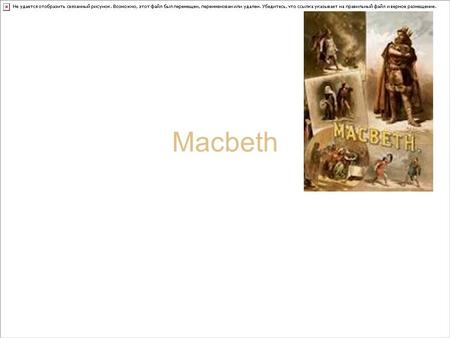 Macbeth Background to the Play. Origin of the Play Shakespeare was talented in creative dramatization of an existing story, not creating an original story.