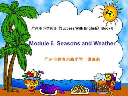 Module 6 Seasons and Weather