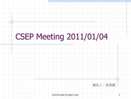 Distributed System Lab.1 CSEP Meeting 2011/01/04.