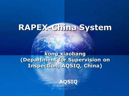 BRIEF INTRODUCTION TO RAPEX-CHINA