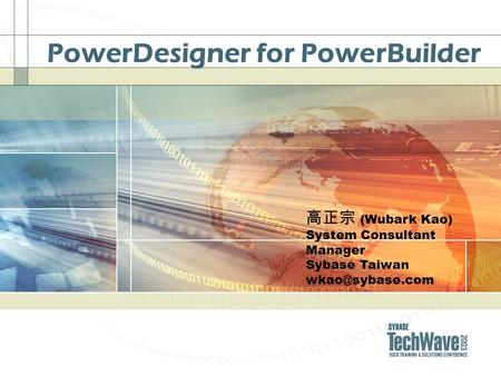 PowerDesigner for PowerBuilder (Wubark Kao) System Consultant Manager Sybase Taiwan