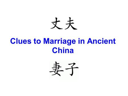 Clues to Marriage in Ancient China.  A Qing Dynasty wedding. The two parents are seated.