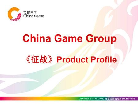 China Game Group Product Profile. Part1 China Game Group Presentation.