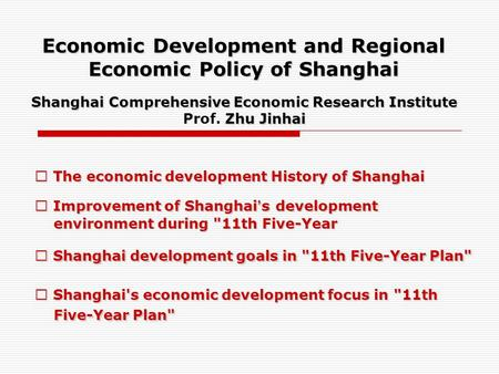 The economic development History of Shanghai The economic development History of Shanghai Improvement of Shanghai s development environment during 11th.