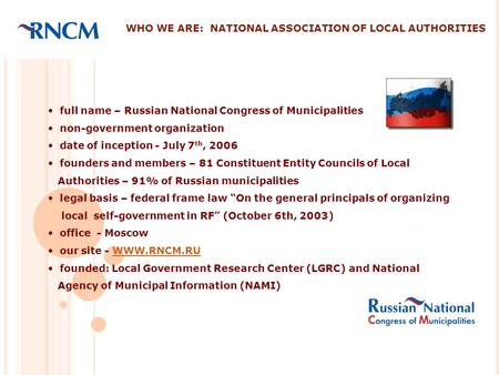 WHO WE ARE: NATIONAL ASSOCIATION OF LOCAL AUTHORITIES full name – Russian National Congress of Municipalities non-government organization date of inception.