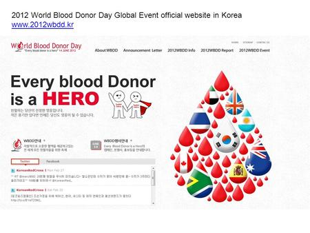 2012 World Blood Donor Day Global Event official website in Korea www.2012wbdd.kr.