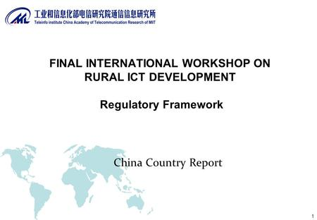 1 China Country Report FINAL INTERNATIONAL WORKSHOP ON RURAL ICT DEVELOPMENT Regulatory Framework.
