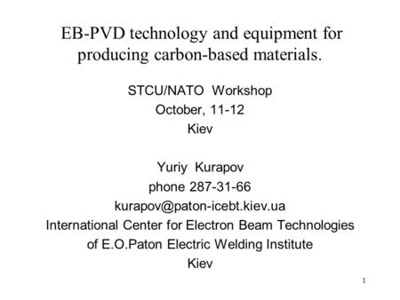 EB-PVD technology and equipment for producing carbon-based materials.