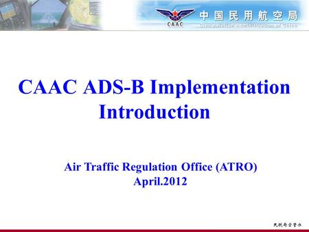 CAAC ADS-B Implementation Introduction
