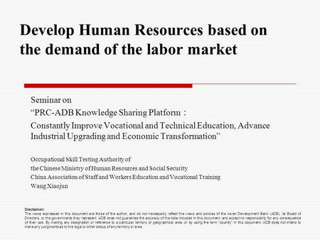 "Develop Human Resources based on the demand of the labor market Seminar on ""PRC-ADB Knowledge Sharing Platform : Constantly Improve Vocational and Technical."