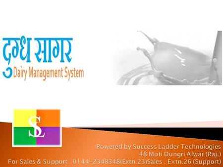 What are System Requirements? What is Dugdh Sagar Dairy Management System? What are the basic needs to run Dairy Management System? * (Customer, supplier,