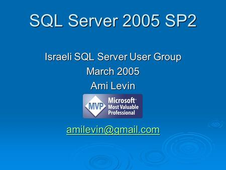 SQL Server 2005 SP2 Israeli SQL Server User Group March 2005 Ami Levin