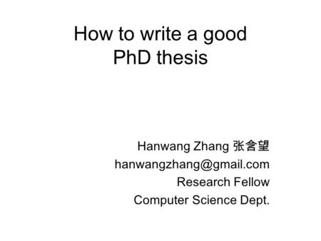 computer science thesis writing How can i start my personal statement thesis proposal of phd computer science essay on success is not a bed of roses research masters thesis.