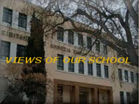 The Sivitanideios Public School of trades and vocations was founded in 1927 according to the wishes and requirements of the testator-founder Cyprian Vasileios.