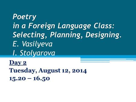 Poetry in a Foreign Language Class: Selecting, Planning, Designing. Poetry in a Foreign Language Class: Selecting, Planning, Designing. E. Vasilyeva I.