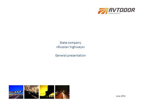 State company «Russian highways» General presentation June 2011.