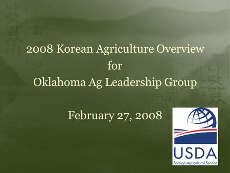 2008 Korean Agriculture Overview for Oklahoma Ag Leadership Group February 27, 2008.
