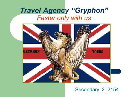 "Travel Agency ""Gryphon"" Faster only with us Secondary_2_2154."