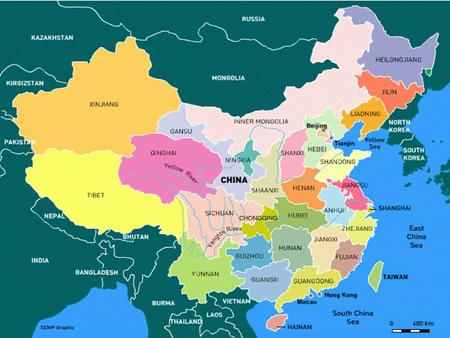 1 of 67. 2 of 67 Historical Setting: Imperial Era As a polity, imperial China was the longest-lived major system of governance in world history, enduring.