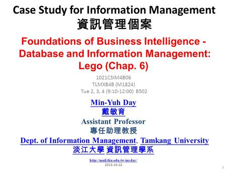 Case Study for Information Management 資訊管理個案 1 1021CSIM4B06 TLMXB4B (M1824) Tue 2, 3, 4 (9:10-12:00) B502 Foundations of Business Intelligence - Database.