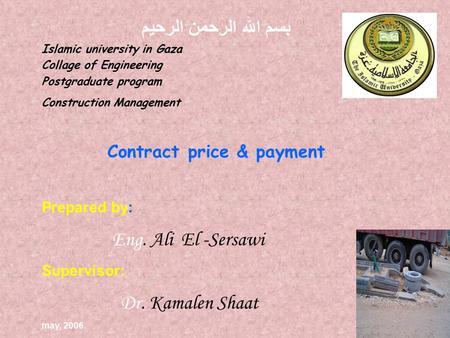 بسم الله الرحمن الرحيم Islamic university in Gaza Collage of Engineering Postgraduate program Construction Management Contract price & payment Prepared.
