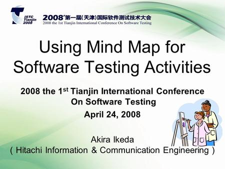 Download title 24 software testing
