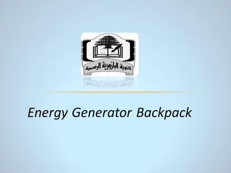 Energy Generator Backpack. Soldiers operate GPS Receivers, flashlights, night vision goggles, and digital cameras, using batteries.What if they're out.