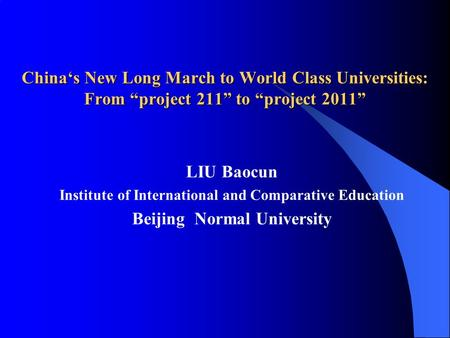 "China's New Long March to World Class Universities: From ""project 211"" to ""project 2011"" LIU Baocun Institute of International and Comparative Education."