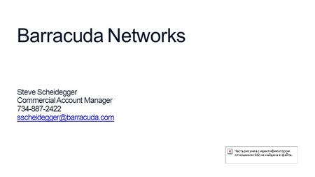 Barracuda Networks Steve Scheidegger Commercial Account Manager 734-887-2422