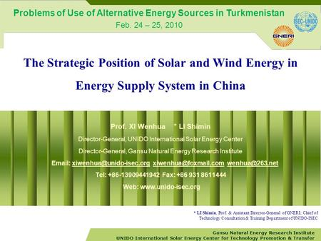 Gansu Natural <strong>Energy</strong> Research Institute UNIDO International <strong>Solar</strong> <strong>Energy</strong> Center for Technology Promotion & Transfer The Strategic Position of <strong>Solar</strong> and.