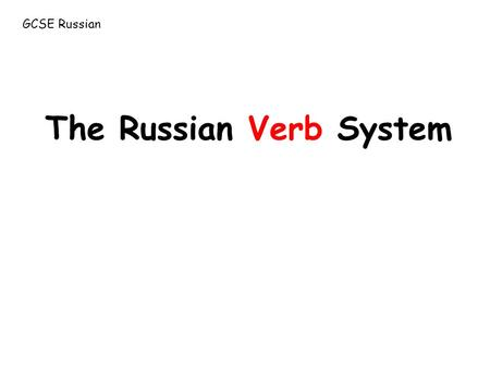 The Russian Verb System GCSE Russian. Compare: English:to do.