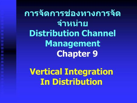 chapter 19 vertical integration and Chapter 19 semantic information integration for smart grid applications yogesh simmhan, qunzhi zhou, and viktor prasanna  abstract the los angeles smart grid project aims to use informatics techniques.