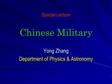 Special Lecture Chinese Military Yong Zhang Department of Physics & Astronomy.