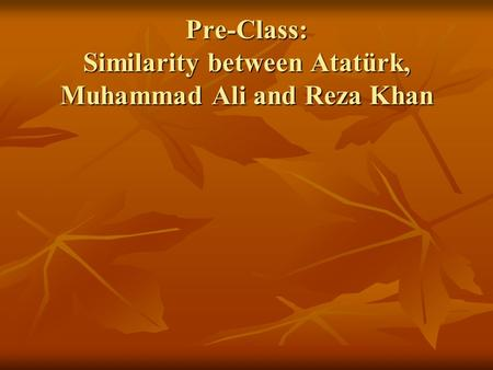 Short Essay on the Life of Prophet Muhammad