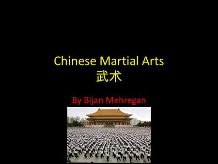 Chinese Martial Arts 武术 By Bijan Mehregan Chinese martial arts originated during the Xia Dynasty by the Yellow Emperor Huangdi. The Emperor introduced.