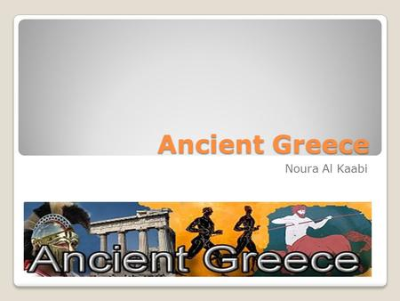 Ancient Greece Noura Al Kaabi. Introduction Religion.