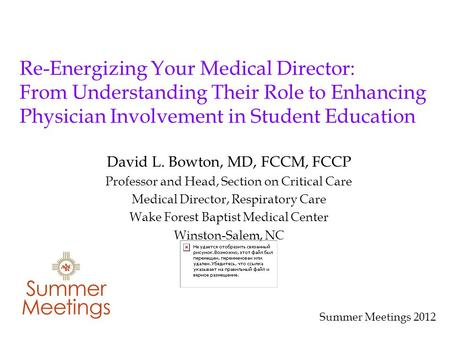 Re-Energizing Your Medical Director: From Understanding Their Role to Enhancing Physician Involvement in Student Education David L. Bowton, MD, FCCM, FCCP.