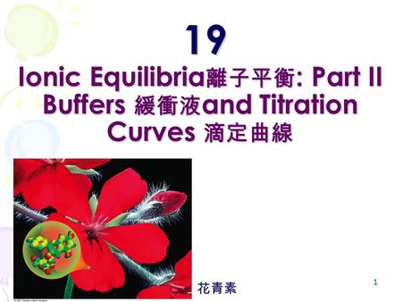 119 Ionic Equilibria 離子平衡 : Part II Buffers 緩衝液 and <strong>Titration</strong> Curves 滴定曲線 花青素.