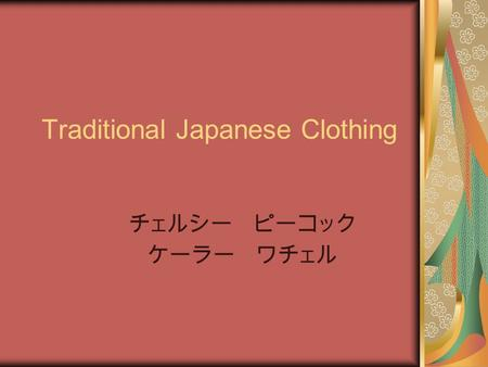 Traditional Japanese Clothing チ エ ルシー ピーコ ツ ク ケーラー ワチ エ ル.