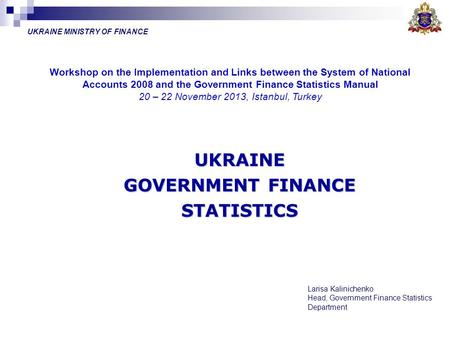 UKRAINE MINISTRY OF FINANCE UKRAINE GOVERNMENT FINANCE STATISTICS Workshop on the Implementation and Links between the System of National Accounts 2008.