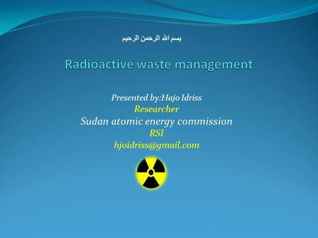 Presented by:Hajo Idriss Researcher Sudan atomic energy commission RSI بسم الله الرحمن الرحيم.