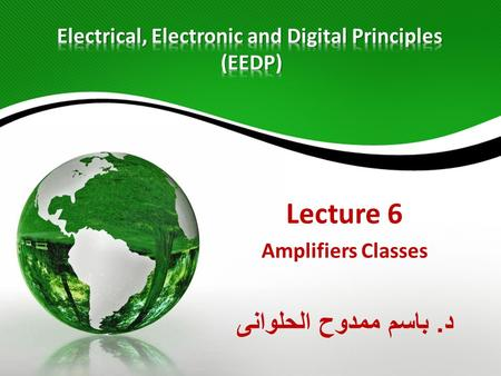 Electrical, Electronic and Digital Principles (EEDP)