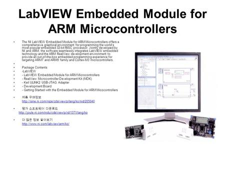 LabVIEW Embedded Module for ARM Microcontrollers
