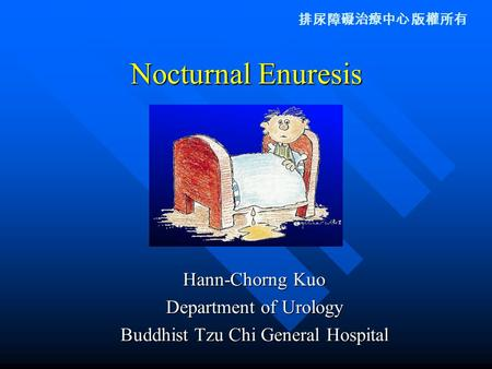 排尿障礙治療中心 版權所有 Nocturnal Enuresis Hann-Chorng Kuo Department of Urology Buddhist Tzu Chi General Hospital.