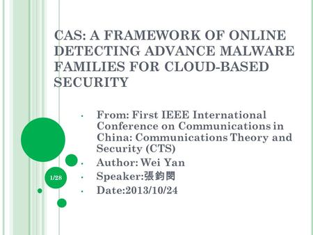 CAS: A FRAMEWORK OF ONLINE DETECTING ADVANCE MALWARE FAMILIES FOR CLOUD-BASED SECURITY From: First IEEE International Conference on Communications in China: